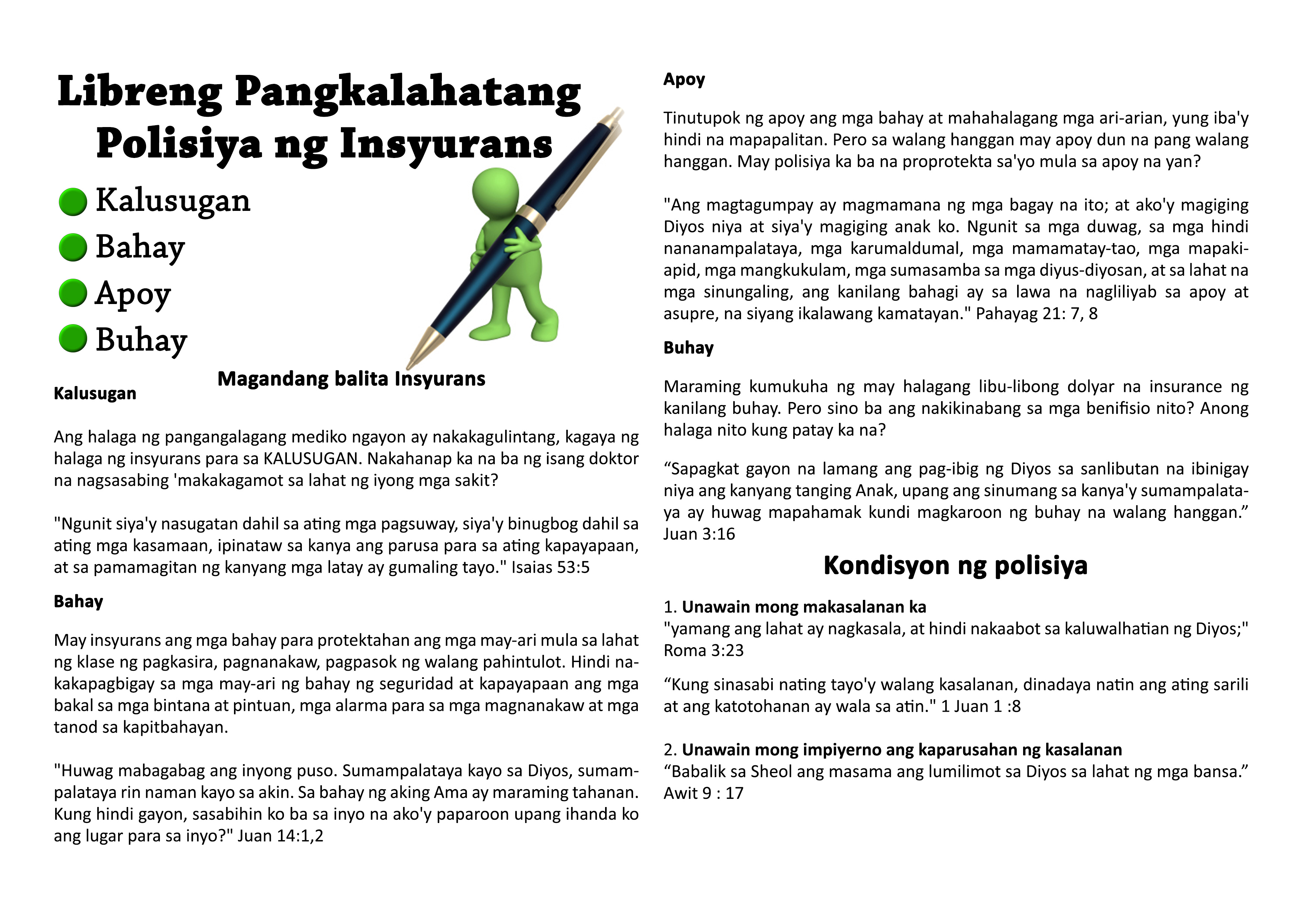 Insurance_policy_tagalog