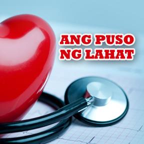 Ang puso ng lahat..( The heart of matter )