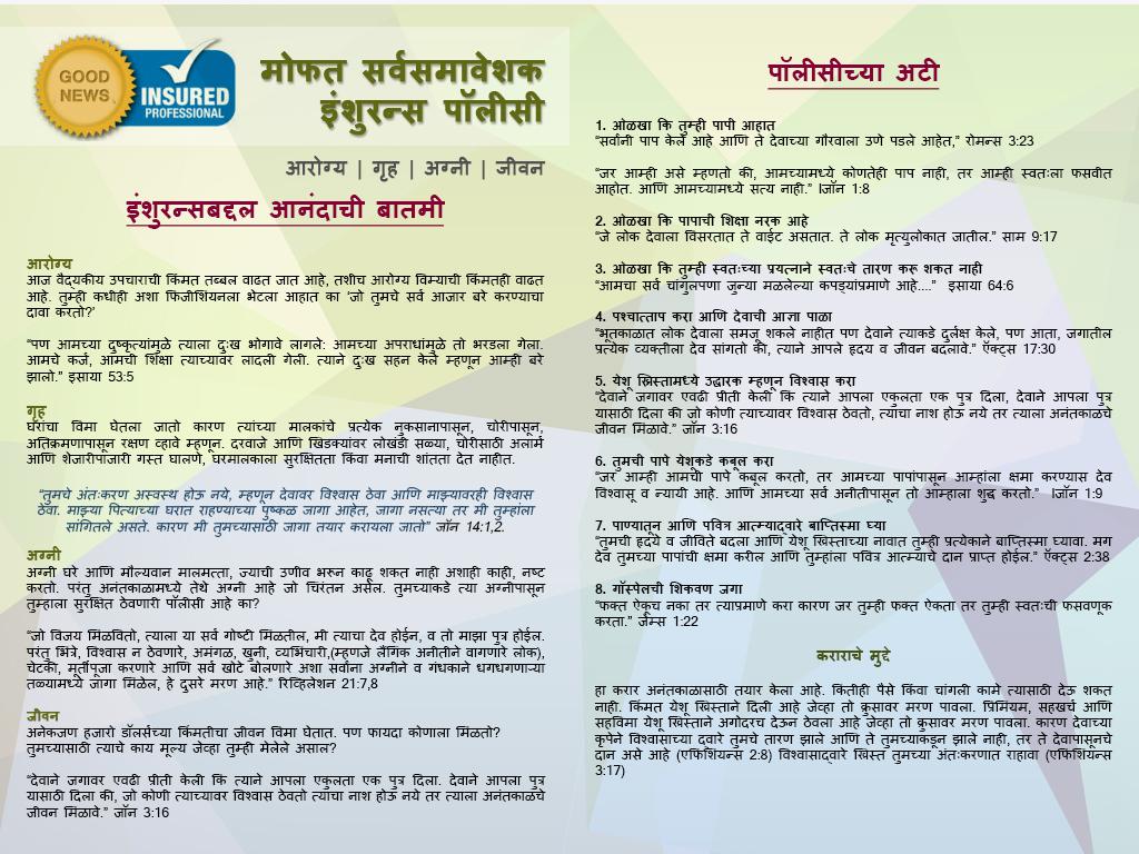 free all inclusive insurance