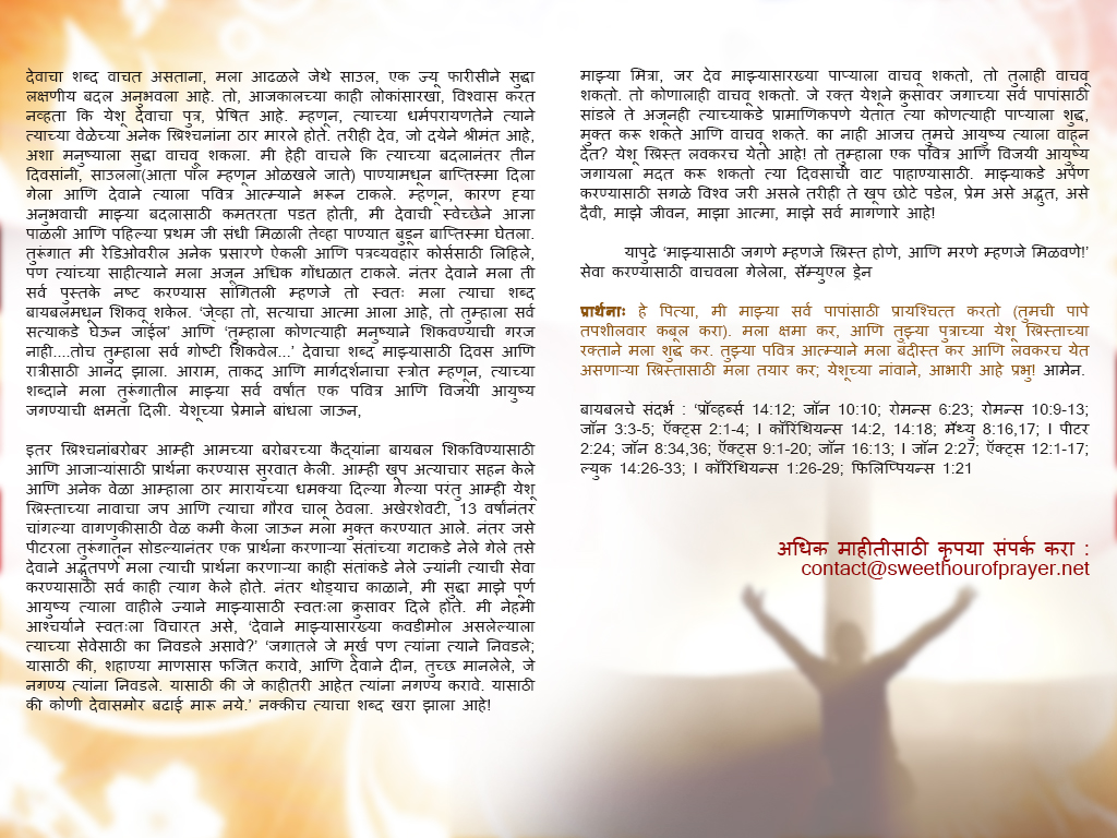 the amazing grace of god page-2
