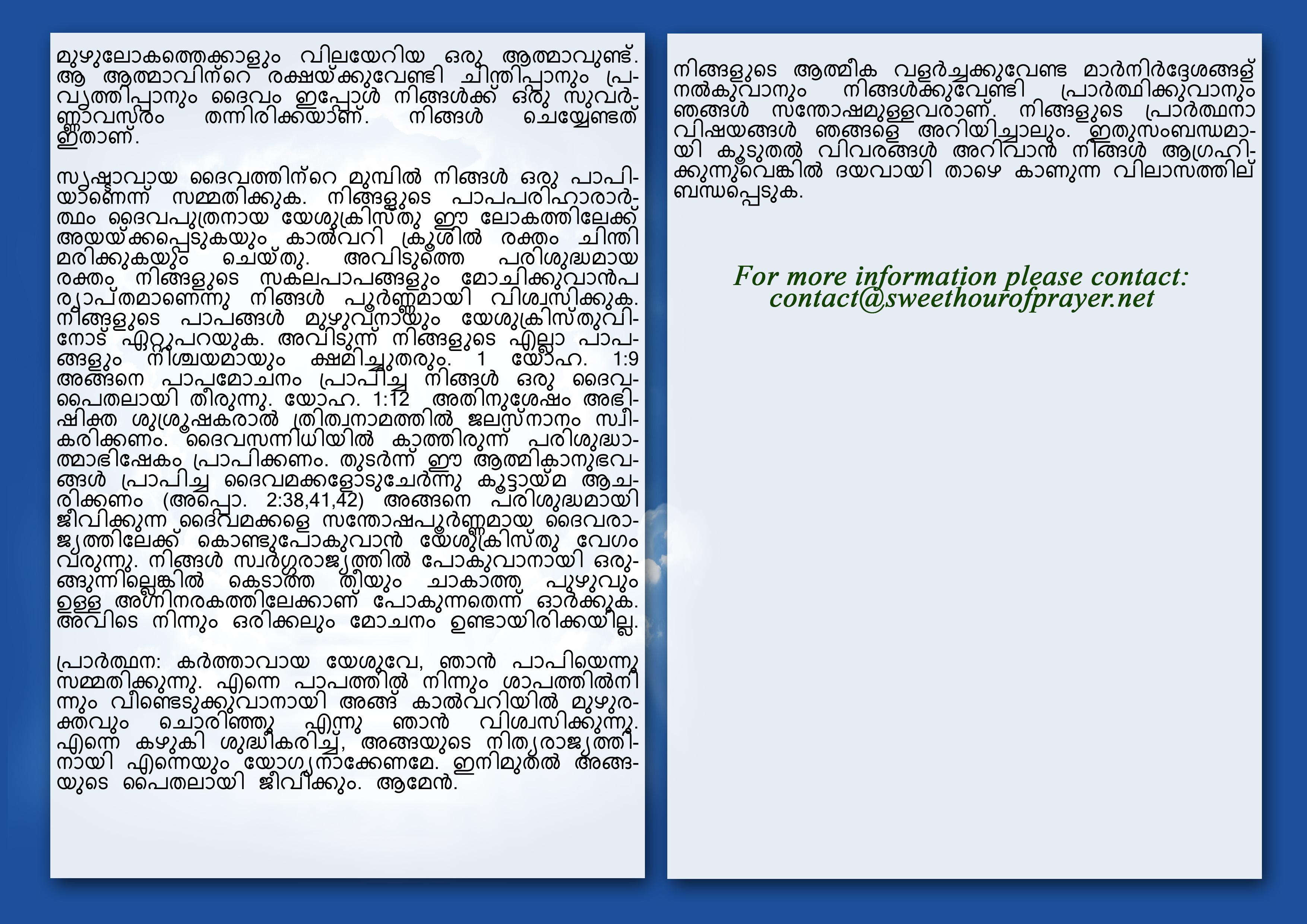 Eternal life Malayalam page2