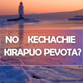No Kechachie Kira puopevota?