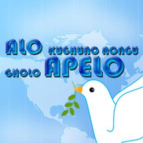 ALO KUGHUNO NONGU GHOLO APELO(Peace unto you)