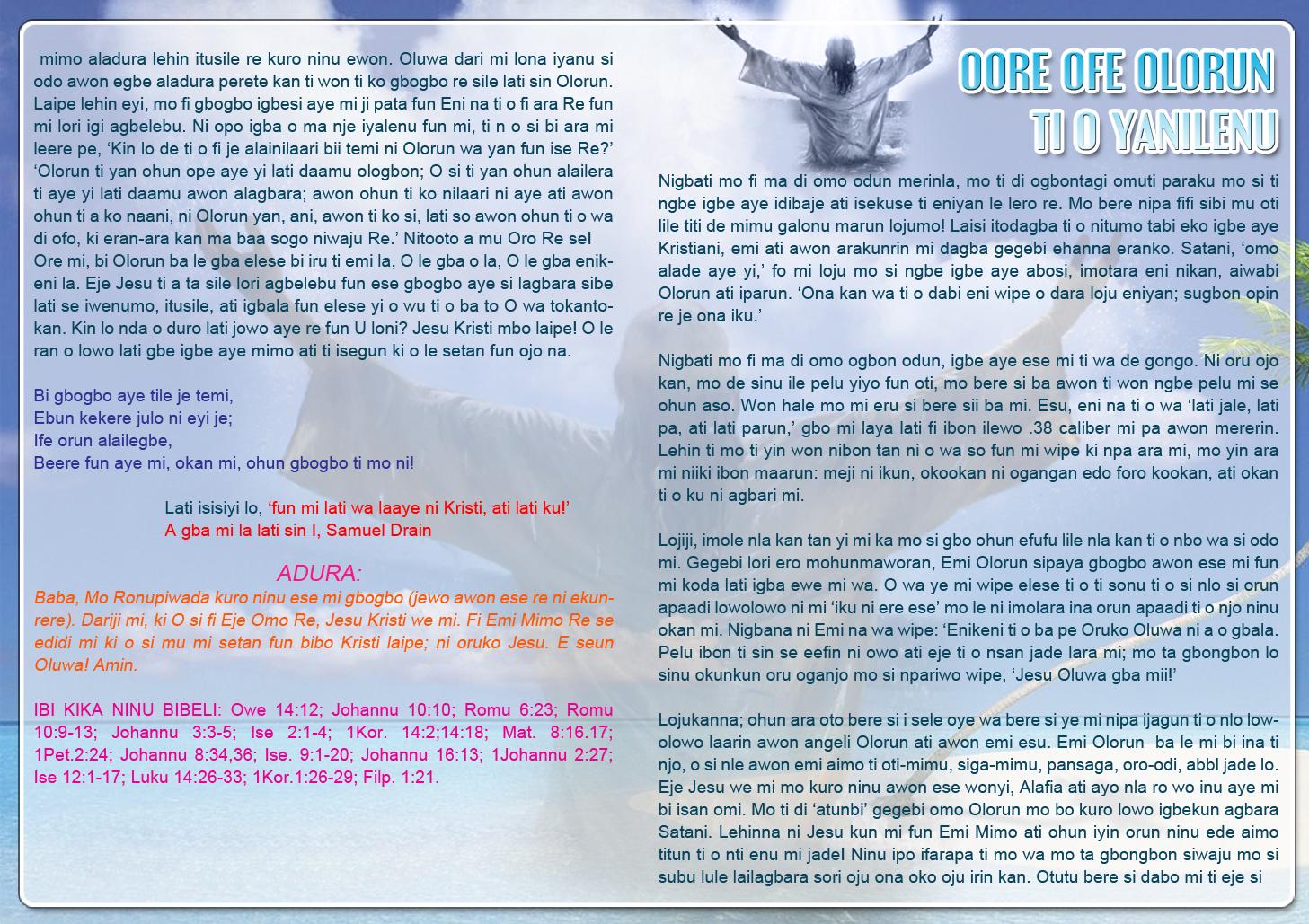 The Amazing Grace of God Yoruba1