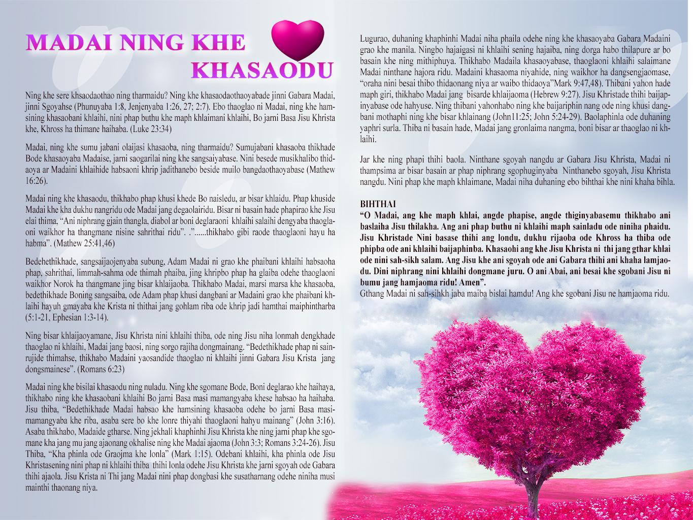 God-loves-you_Dimasa