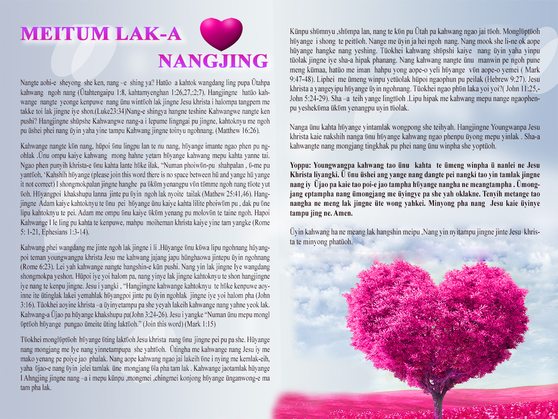 God loves you_Konyak1
