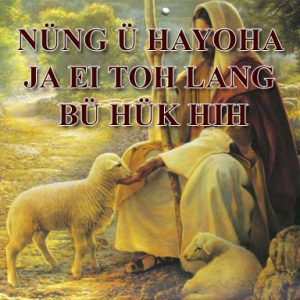 Nüng ü hayoha ja ei toh lang bü hük hih (You Are Someone Special)