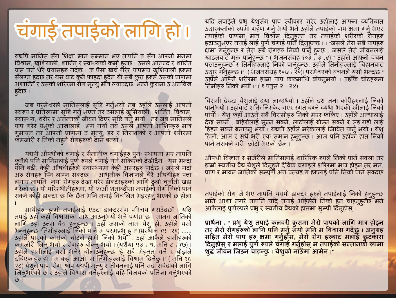 Healing is yours_Nepali1