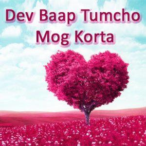 Dev Baap Tumcho Mog Korta (God loves you)