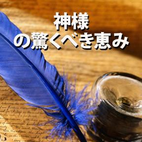 臨終名言集 (Famous Last Words)