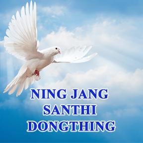NING JANG SANTHI DONGTHING (PEACE BE UNTO YOU)