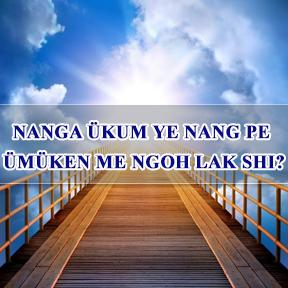 Nanga Ükum Ye nang Pe Ümüken me ngoh lak shi?(Where Will You Spend Your Eternity)
